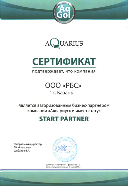 partner-aquarius